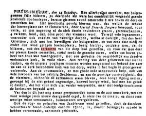 1843 - 13 oktober - Brand kerktoren PB