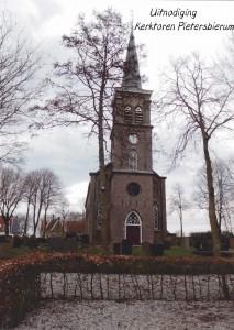 Kerkklok inwijding - uitnodiging